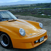 911 yellow rocket