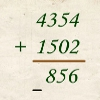 Arithmetic Trainer