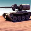 armagedon tank V12