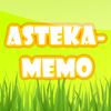 Asteka-備忘錄