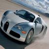 Bugatti Veyron Slider Puzzle