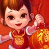 Chinese New Year 2014 Jigsaw