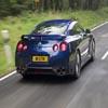 Drifting Nissan GT-R