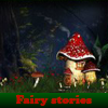Fairy stories. Find objects
