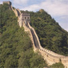 Great Wall of China Jigsaw