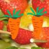 Hidden Carrots