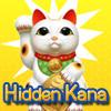 Hidden Kana vol.1