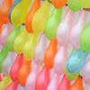 Jigsaw: Party Balloons