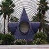 Jigsaw: Public Garden Sculpture