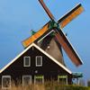 Jigsaw: Windmill