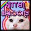 Kitten Balloony
