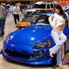 Mazda Girl