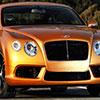 Parts of Picture:Bentley
