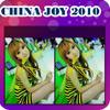 Show girls On Chinajoy