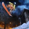 Snowboarding Jigsaw