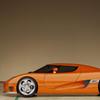 Special car 88