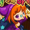 Speedy Witch
