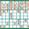 Sudoku Playtime be