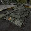 Tanks Hidden Letters