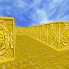 Virtual Large Maze – Set 1010