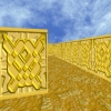 Virtual Large Maze – Set 1012